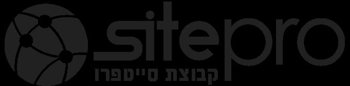 Sitepro / סייטפרו